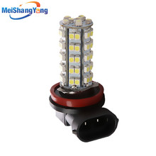 H8 Pure White 68 SMD Fog Driving Tail Signal LED Car Bulb Lamp Auto car led bulbs Car Light Source parking 12V 6000K Lamps цена