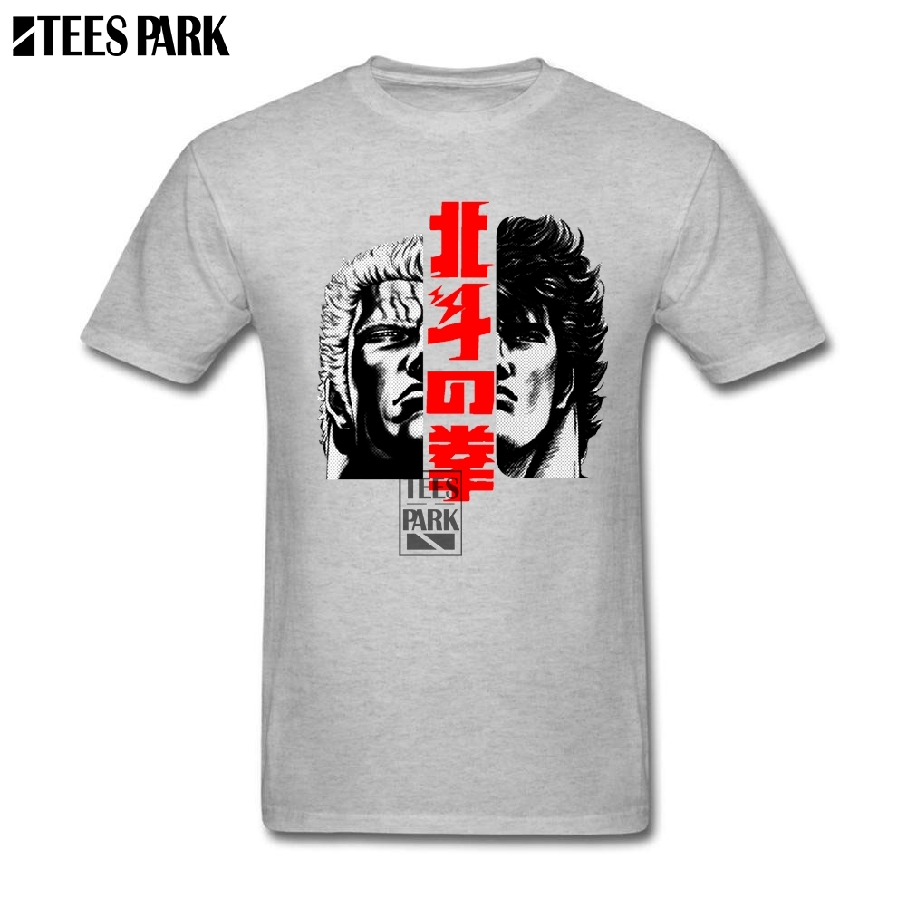 Funky Tee Shirts Fist Of The North Star Kenshiro And Raoh