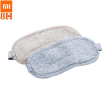 Original Xiaomi Mijia 8H Eye mask Travel Office Sleeping Rest Aid Portable Breathable Sleep Goggles Cover Feel cool ice Cotton(China)
