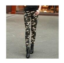 Новая Армия Мода Женщины Брюки Женский Случайные Военные Джинсовые Брюки Узкие Эластичные Высокой Талией Камуфляж Карандаш Брюки для Женщин