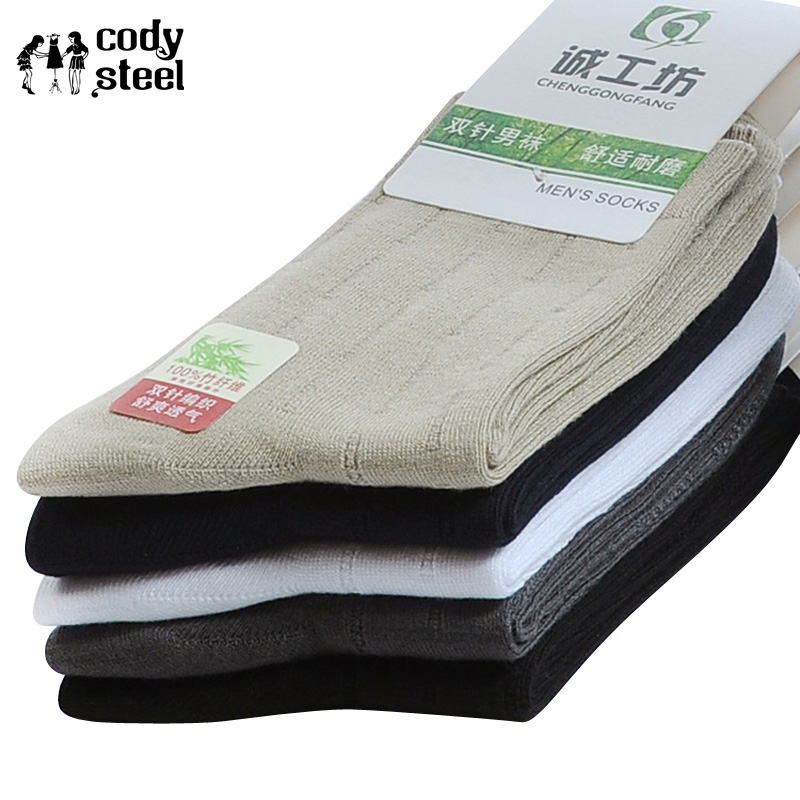 Cody Steel Winter Socks For Man Thicker Bamboo Fiber Male Socks Solid Color Comfortable Mens In The Tube Socks 3 Pair/lot