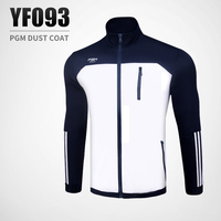PGM Men Golf Jackets Windproof Sport Outwear Top Quality Outdoor Male Clothing Men's Sports Training Jackets Plus Size Coat
