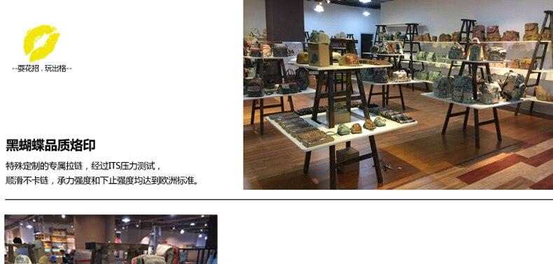 Sederhana Daypack Korea Dijual 38