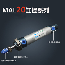 Free shipping barrel 20mm Bore 350mm Stroke MAL20*350 Aluminum alloy mini cylinder Pneumatic Air Cylinder MAL20-350 цена 2017
