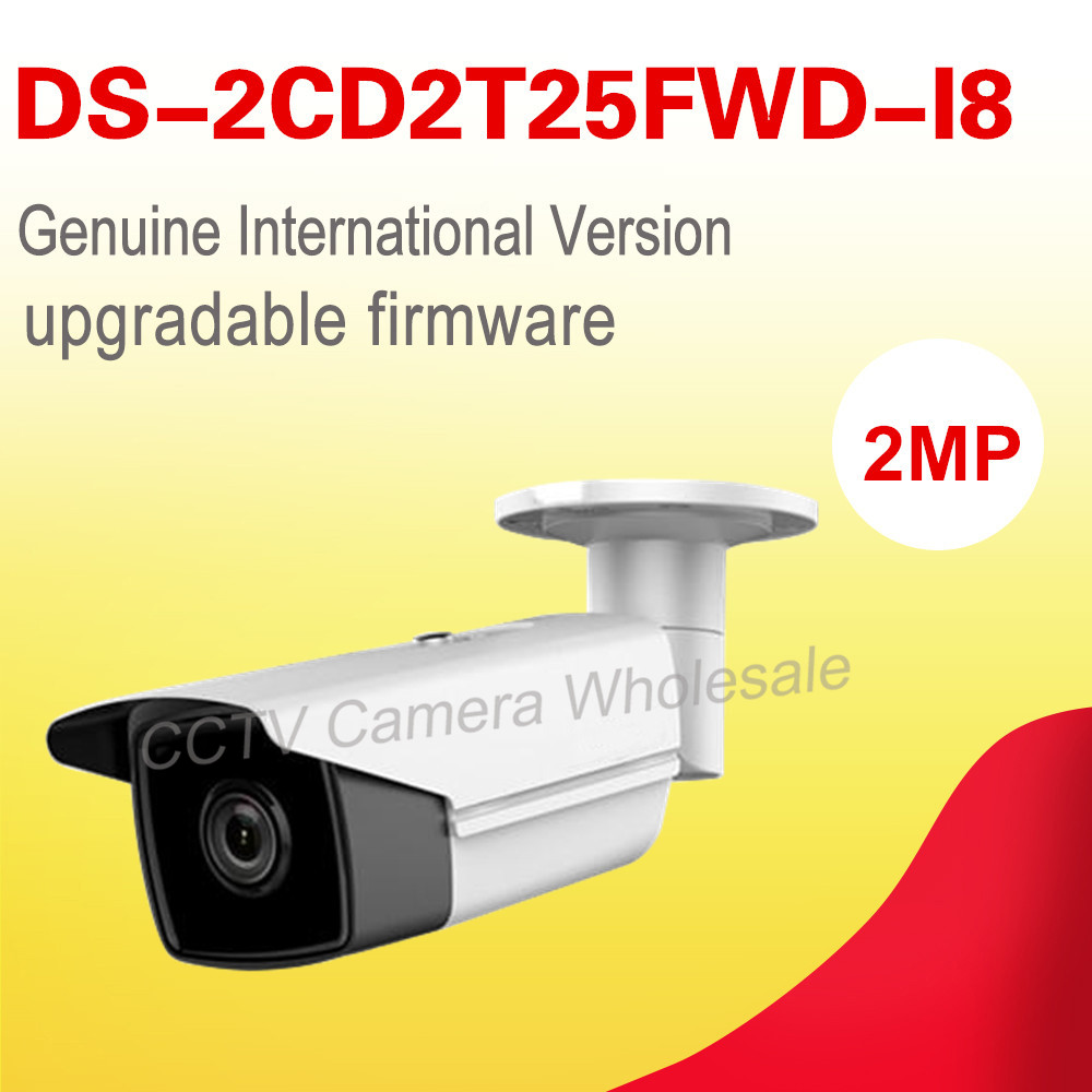 Free shipping English version DS-2CD2T25FWD-I8 2MP Network Ultra-Low Light Bullet IP camera POE sd card, 80m IR , H.165+ hikvision english version ds 2cd2025fwd i 2mp ultra low light network mini bullet ip security camera poe sd card h 265