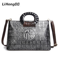 2017 Chinese Style Ladies Handbags Women Genuine Leather Shoulder Bags Famous Brand Design Vintage Embossed Flower