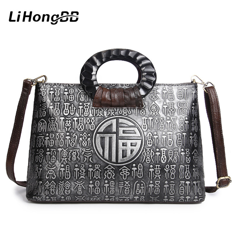 2017 Chinese style Ladies Handbags Women Genuine Leather Shoulder Bags Famous Brand Design Vintage Embossed Flower Clutch Tote