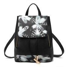 Новинка 2017 года старинные рюкзак Дамские туфли из PU искусственной кожи женщины сумку конфеты Цвета женщины рюкзак Mochila Feminina школьные сумки для подростков