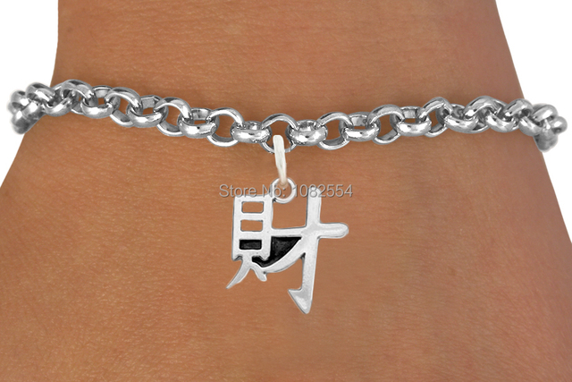 50pcs Anti Silver Wealth Chinese Character Charm Bracelets Chinese