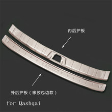 цена на Stainless Steel Rear Bumper Protector Sill Trunk Tread Plate Trim For Nissan Qashqai J11 2016-2017 Car styling 2PCS