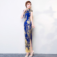 Vintage Chinese Style Cheongsam Wedding Dress Blue Womens Lace Long Gown Qipao Party Evening Dress Retro Clothes Vestido S XXXL