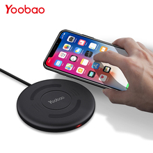 Yoobao Qi Wireless Charger 10W for Samsung Note 8, S9, S8, iPhone X, 8