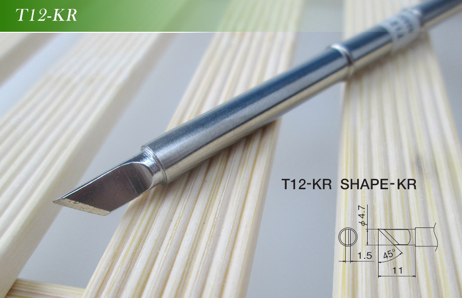 1PCS T12-KU Replace Soldering Solder Iron Tip For Shape-KU PCB Repair #M3255 QL