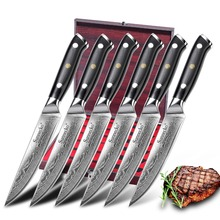 2019 SUNNECKO 5 inch Steak Knife Damascus VG10 Steel 6PCS Kitchen Knives Set G10 Handle High Quality Gift Box Packaging