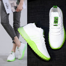 2019 Fashion Womens Running Shoes Cool Street Mesh Sneakers Woman Air Sports Hot Sale White Dad