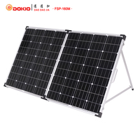 Dokio Brand 160W(2PCS x 80W )Foldable Solar Panel China 18V+10A 12V/24V Controller Panel Solar Easy to Carry Cell/System Charger