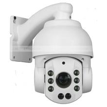 4 Inch 960P HD AHD 1.3MP PTZ Speed Dome CCTV Camera 18X Zoom Array IR 80m