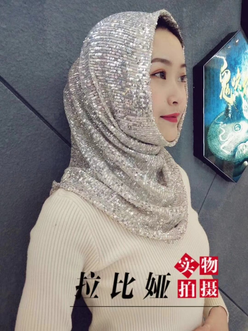 2019 New Arrival Glitter Sequins Muslim Women Hijabs