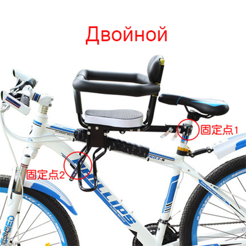 MTB child seat front bicycle baby seat electric car front child seat full circumference quick release