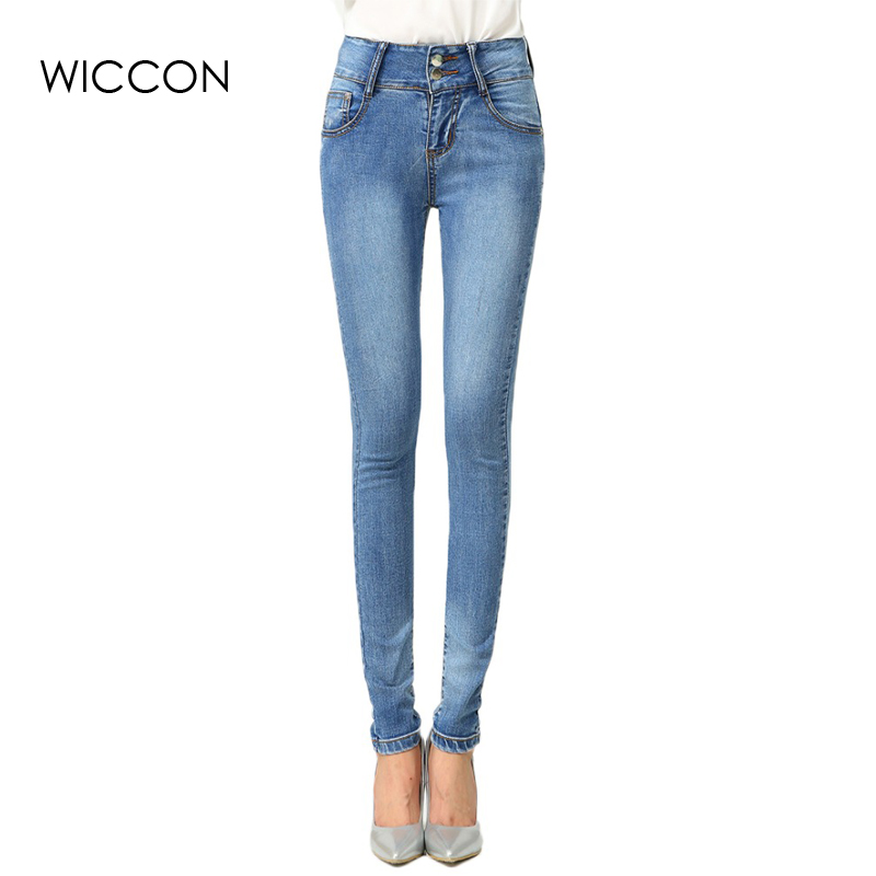 female women's high waisted Skinny jeans denim pants WICCON