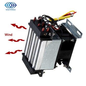 Alta Calidad Temperatura Constante Industrial PTC Ventilador Calentador 300W 220V AC Incubadora Calentador De Ventilador De Aire Dispositivo De Secado