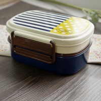 Hot New Bento Box In Navy Style Non Toxic Food Container Two Layer For Children School