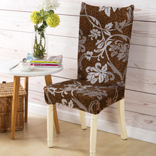 Vintage Baroque Style Floral Stretch Dining Chair Protector Cover  Minimalist Removable Anti Slip Chair Slipcover