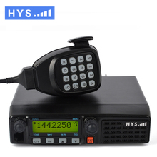 2017 HYS Car walkie talkie Mini UHF Mobile car radio transceiver with DTMF Mic 128Channels for Bus Taxi TC-271