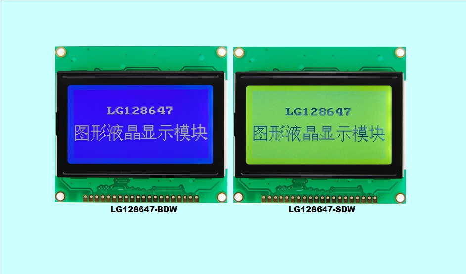 LCM 12864 128X64 75X68mm lcd display graphic module blue or green NT7108 LG128647