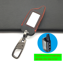 цена на For Starline B9 B9 / B91 / B6 / B61 / A91 / A61 / V7 C9 LCD Shape Of 2017 Super Quality Remote Car Alarm Leather Key Case Cover