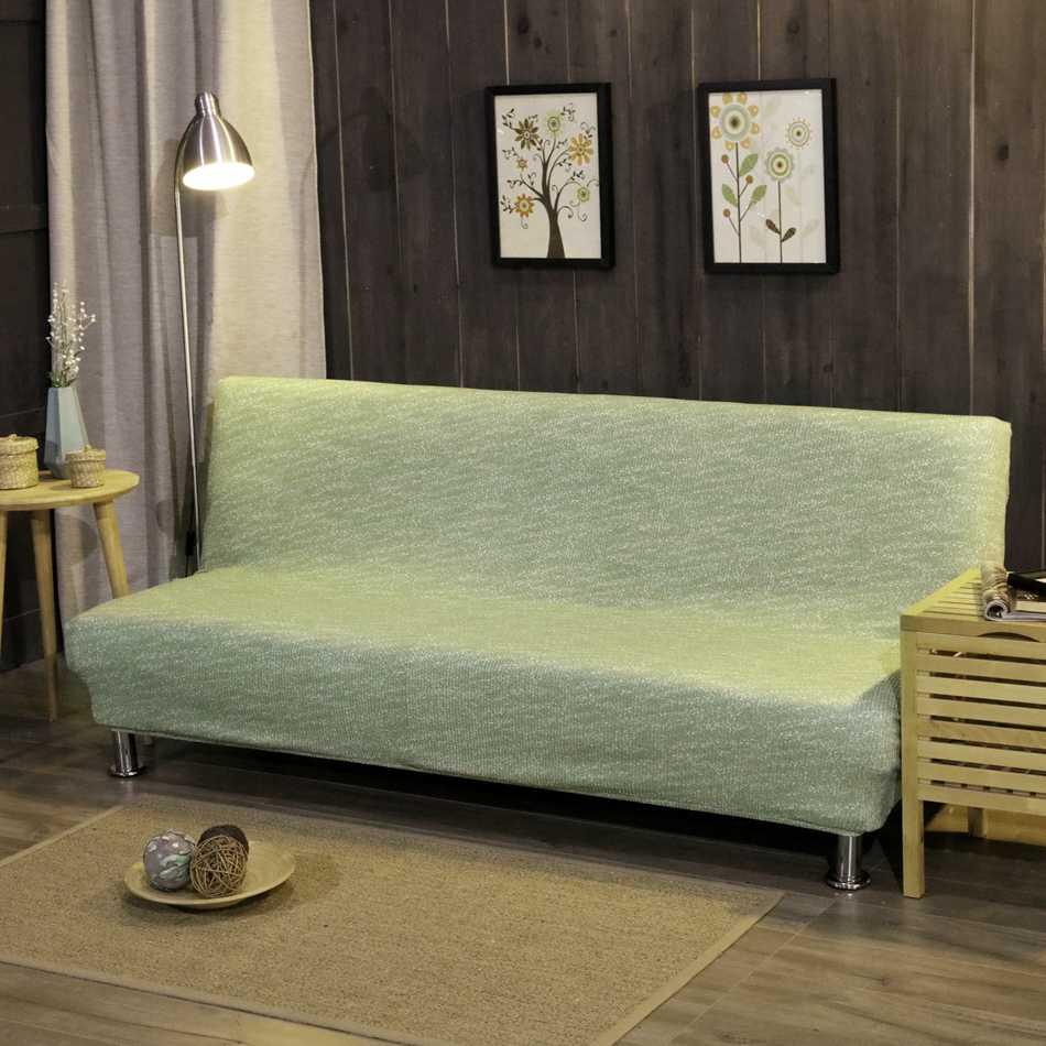 Зеленый вязаный однотонный диван-кровать Чехлы без подлокотника плотно обёрточная все включено Нескользящие диван-кровать чехлы