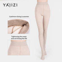 YAJIZI high New Fashion Casual Warm Faux Velvet Winter Women tight Knitted Thick Slim Legins Woman Solid Pants NO.8019