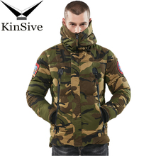 Brand Military Jackets Men Camouflage Hooded Windproof Thick