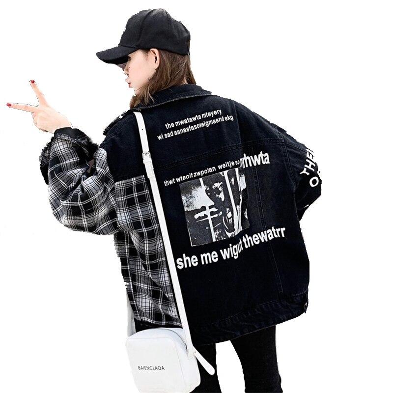 Autumn Stitch Black Loose Denim Jacket Harajuku Bomber Jacket Streetwear Plaid Black Jeans Jacket  Women Letter Printed Jacket