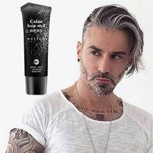 50 мл серебристо-серый одноразовый гель для окрашивания волос 6 цветов волосы помады быстро стиль легко окрашивает волосы грязь для мужчин и женщин
