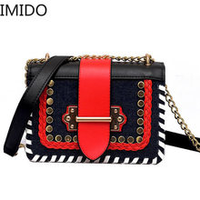 IMDIO Rivet Flap Women's Bag 2019 Luxury Brand Designed Panelled Square Shoulder Bags Female Crossbody Messenger Bag Designer(China)