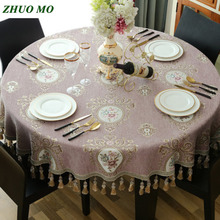 Luxury Round Tablecloth With Tassel Wedding decoration kitchen Party Coffee room Desk Cloth Dinning Table