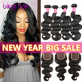 Brazilian Virgin Hair With Closure Human Hair Bundles With Closure 3/4 Bundles With Closure 7A Brazilian Body Wave With Closure