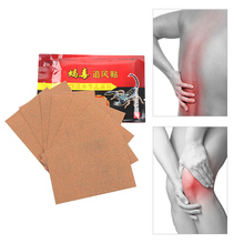 Useful Multipurpose Pain Relieving Patch – 80 Pcs