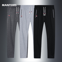 Spring Summer Mens Track Pants Men Solid Joggers Pants Thin
