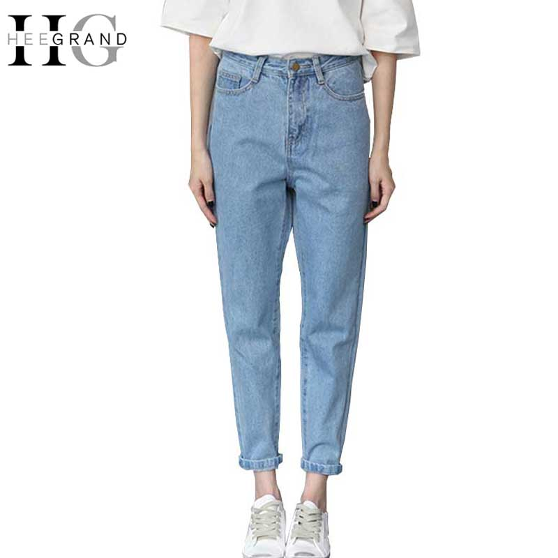 1559a931c82 Detail Feedback Questions about HEE GRAND Ankle Length Pants Jeans for Women  Jeans With High Waist Jeans Women Trousers Washed Loose Harem Pants Women  ...