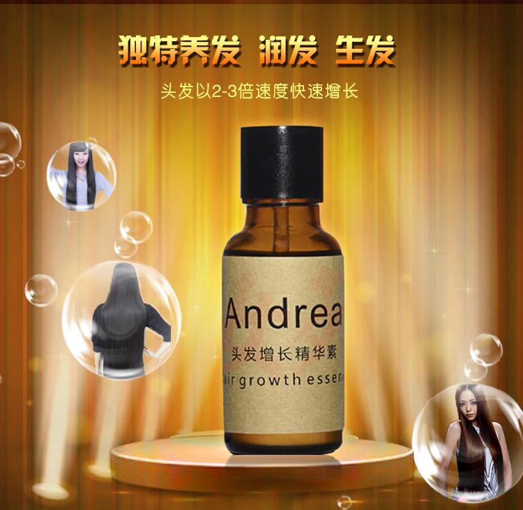 Andrea Hair Growth Products Ginger Oil Faster Grow Stop Loss
