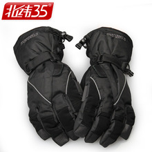 Brand Men Ski Gloves Warm Winter Waterproof Snowboard Skiing Gloves Male Winter Snowmobile Snow Gloves Ski Guantes HXST17