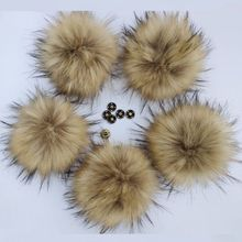 Big 15cm fluffy natural artificial polyester pom pom for Clo