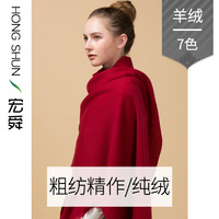 Shun Cashmere Scarf Factory In Thin Section Of New Fund Of 2017 Autumn Winters Is Coarse