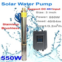 550W 48V DC water pump for irrigation mini water pump