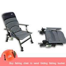 2018 new sturdy fishing chair moveable mendacity fish chair set Angling Stool  Aluminum Alloy Lifting Leg Backrest Adjustment Chair