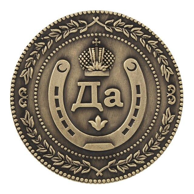 Moneta 네 없음 독특한 디자인 선물 상자 러시아 복사 동전 복제 동전 빈티지 홈 장식 풍수 가짜 돈 기념품 컬렉션