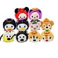 1pcs/lot Tsum Tsum Halloween Mini Stuffed & Plush Toys Minnie Mickey Duffy Donald Action Dolls Girls/Kids Keychains Gift