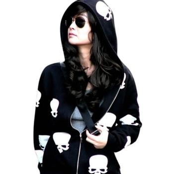 Women's Skull Zipper Hooded Casual Hoodie